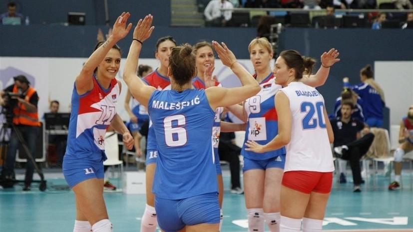 Волейболистки сборной Сербии стали чемпионками мира