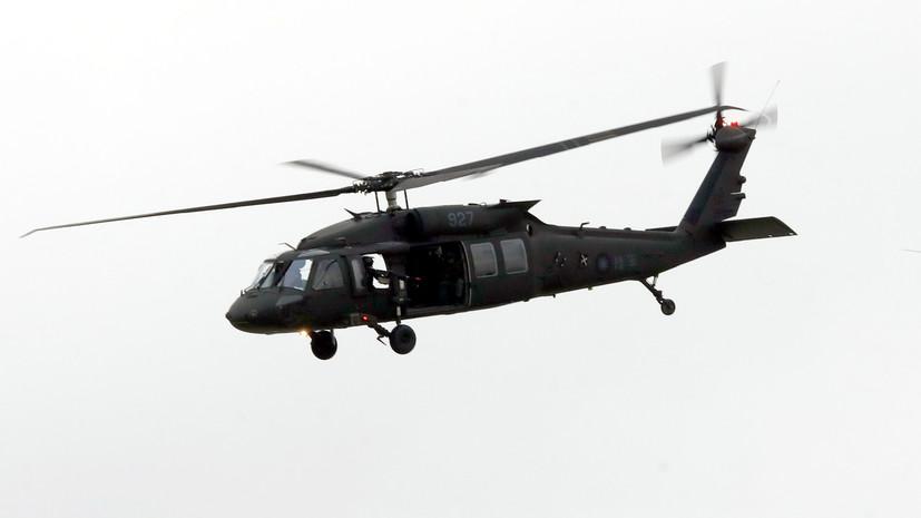 В Колумбии разбился военный вертолёт Black Hawk