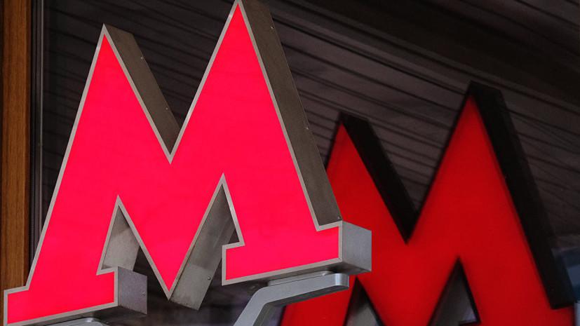 Сокольническую линию метро в ТиНАО планируют достроить до конца года
