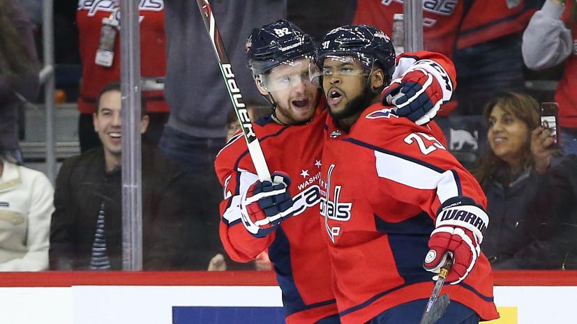 Шайба Кузнецова вошла в десятку лучших голов недели в НХЛ