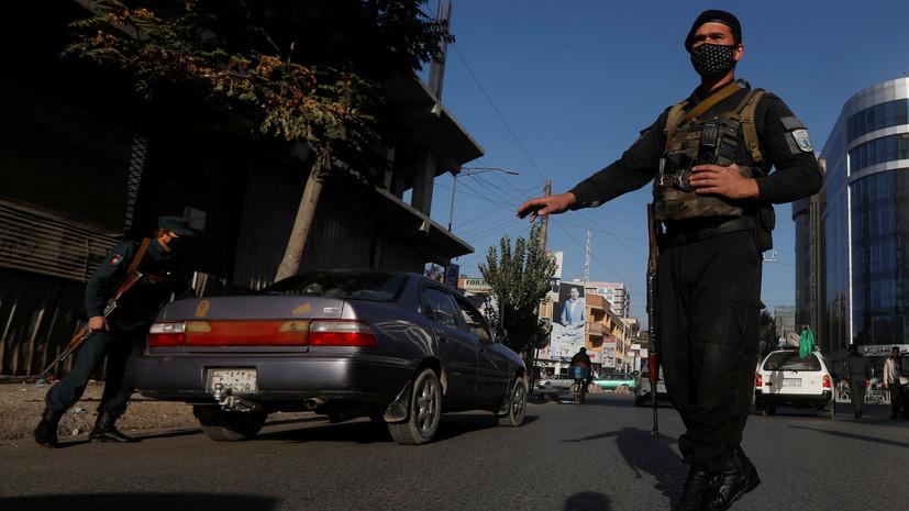 При взрыве в Афганистане погибли 11 человек, среди погибших есть дети