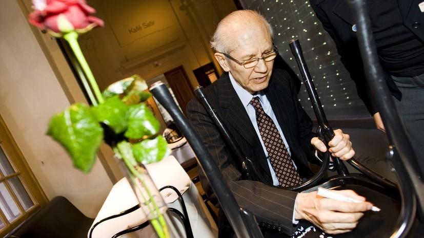 Умер лауреат Нобелевской премии по химии Осаму Симомура