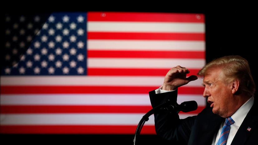 «Крайне опасный шаг»: к каким последствиям может привести выход США из договора о РСМД