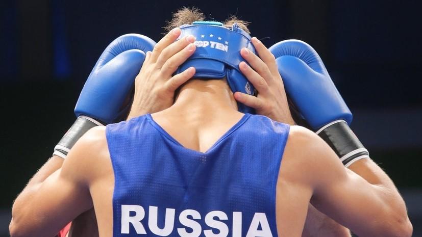 Российский боксёр рассказал о травме, помешавшей завоевать золото юношеской Олимпиады
