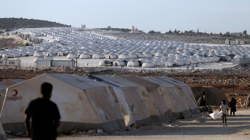 В Сирию с территории иностранных государств за сутки вернулись около 150 беженцев