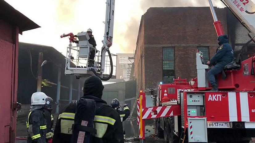 В Северной Осетии рассказали о ситуации с вредными выбросами после пожара на заводе