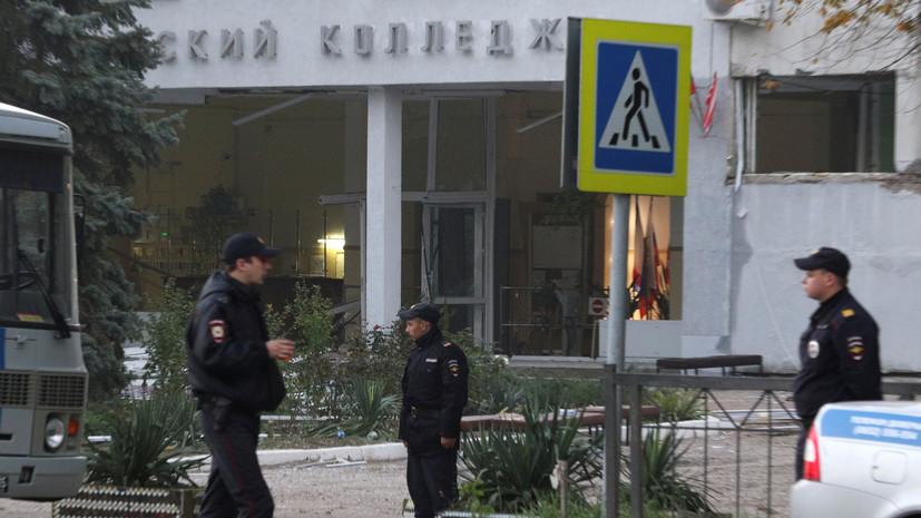 Власти Керчи заявили о получении 20 пострадавшими выплат в связи с ЧП в колледже