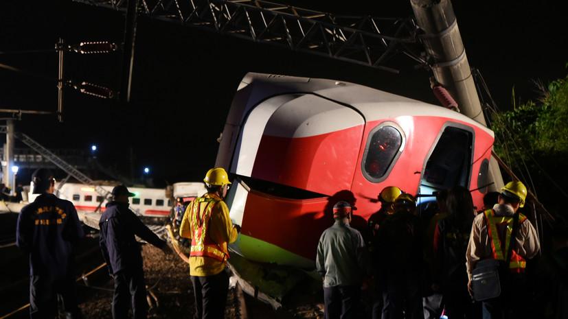 Число погибших при сходе поезда с рельсов на Тайване выросло до 22
