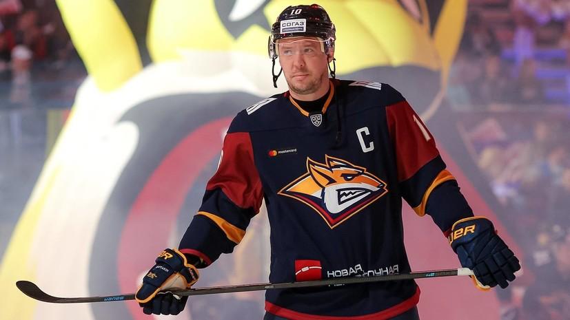 «Металлург» в овертайме обыграл «Северсталь» в матче КХЛ