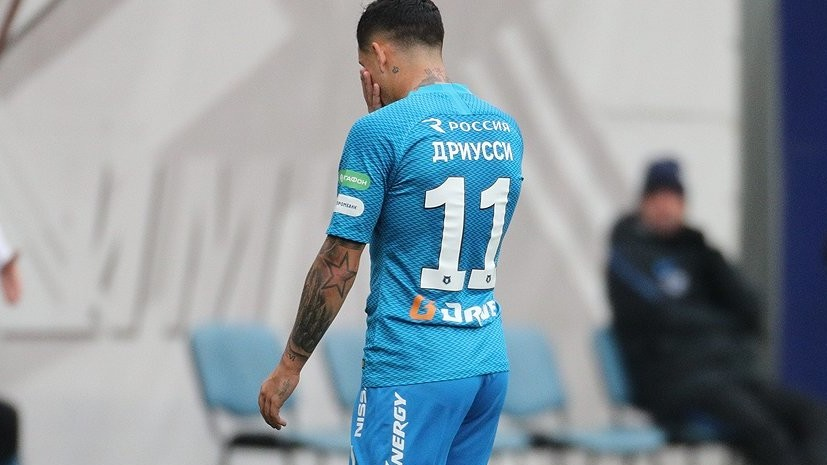 Дриусси извинился на русском языке за своё удаление в матче РПЛ «Динамо» — «Зенит»