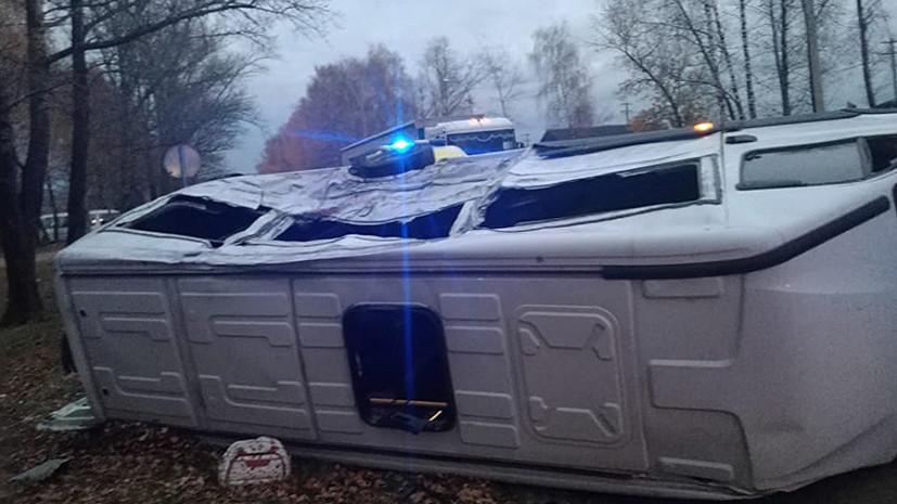 При столкновении автобуса и маршрутки в Подмосковье погибли четыре человека