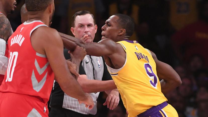 Баскетбол врукопашную: как звёзды «Лейкерс» и «Хьюстона» устроили массовую драку во время матча НБА