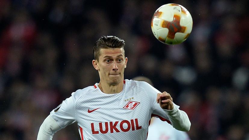 Эксперт раскритиковал Комбарова и Кутепова после поражения «Спартака» от «Арсенала» в матче РПЛ