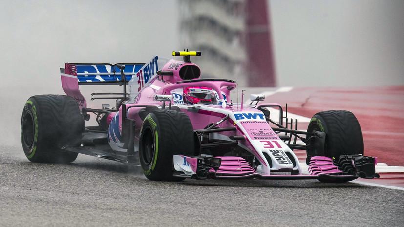 Гонщики Окон и Магнуссен дисквалифицированы после гонки Гран-при США
