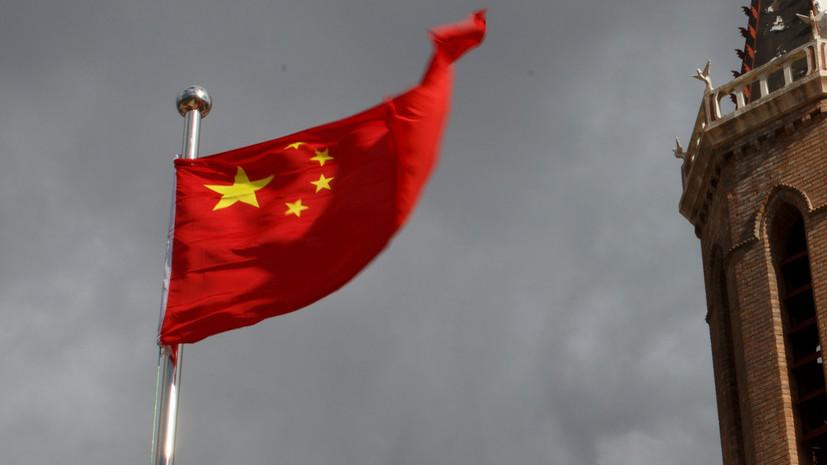 В МИД КНР предупредили о негативных последствиях выхода США из ДРСМД