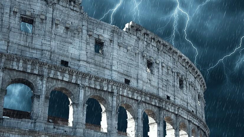 Дождь с градом парализовал движение на улицах Рима