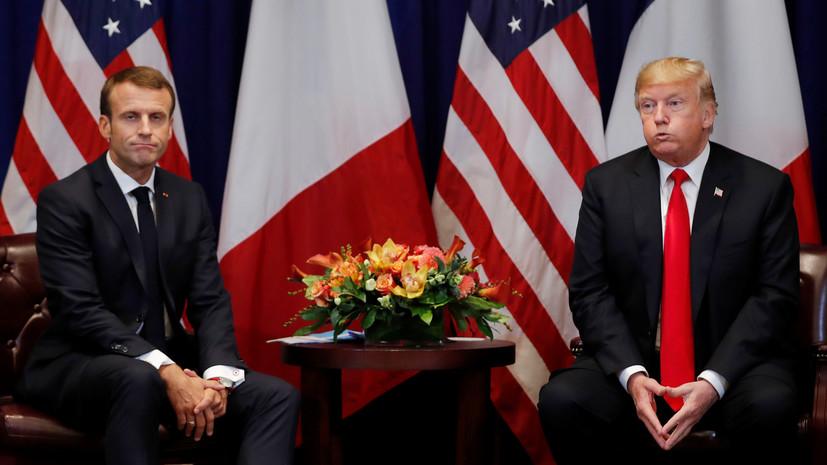 Макрон заявил Трампу о важности ДРСМД для Европы