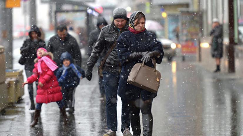 В Гидрометцентре рассказали о погоде в России на ближайшей неделе