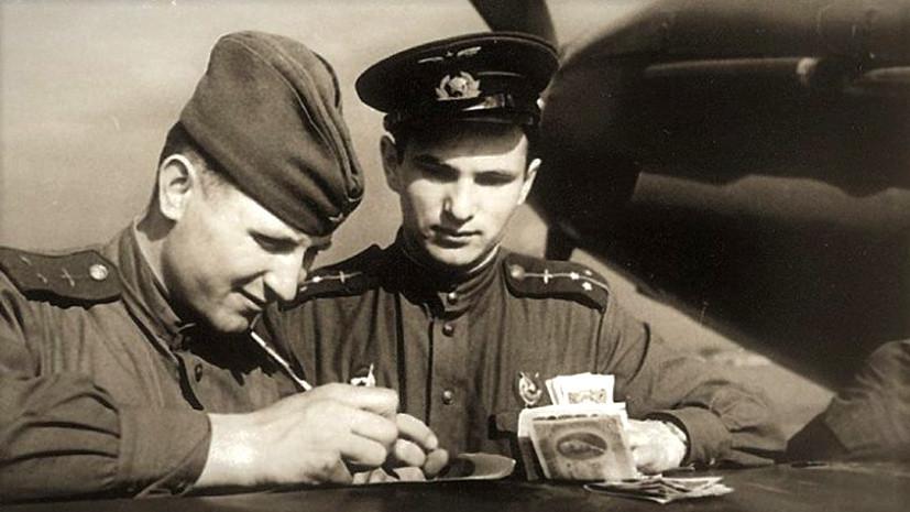 Всё для фронта: какую роль сыграли военные финансисты в победе СССР над нацистской Германией