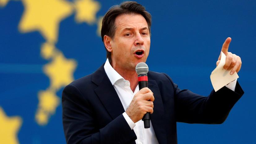 Премьер Италии выступил за возвращение России в G8