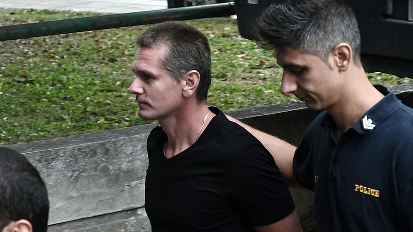 Суд в Греции перенёс на 5 ноября рассмотрение апелляции на выдачу Винника Франции