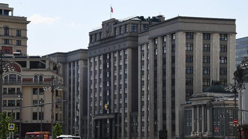 В Госдуме прокомментировали подписание указа о санкциях из-за действий Украины