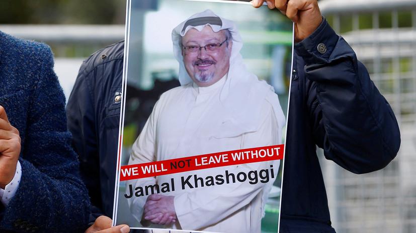 В Турции заявили, что убийство Хашукджи было спланировано