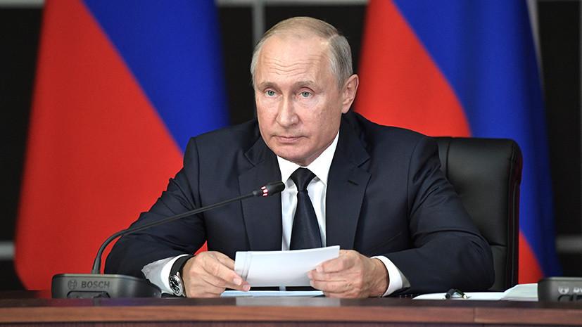 «В связи с недружественными действиями»: Путин подписал указ об экономических мерах в ответ на санкции Украины
