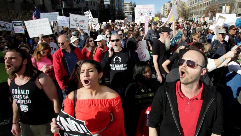 «Удар по психике»: как победа Трампа на выборах могла довести американскую молодёжь до посттравматического расстройства