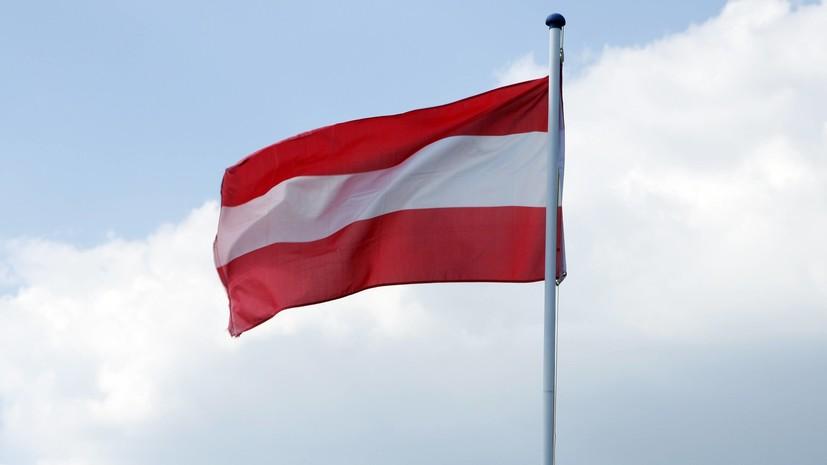 Австрия предостерегла США от выхода из Договора о РСМД
