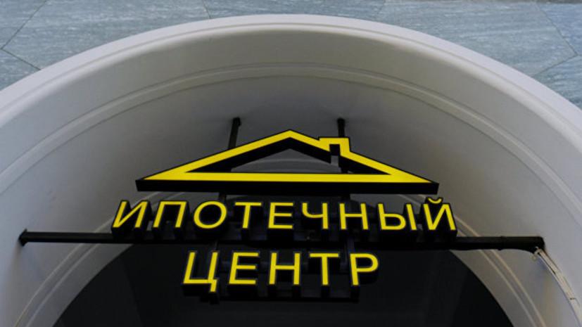 Банки повышают ставки поипотеке в РФ