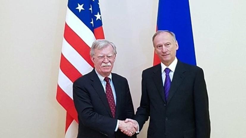 Патрушев и Болтон обсудили продление договора СНВ
