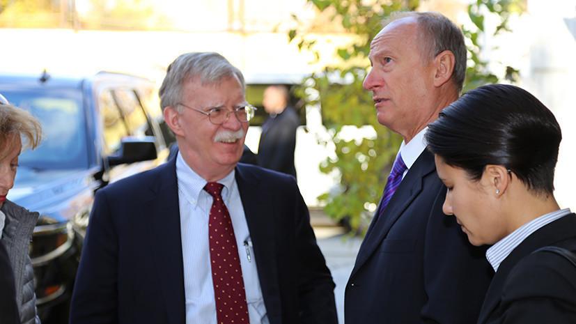Патрушев заявил Болтону о важности сохранения Договора о РСМД