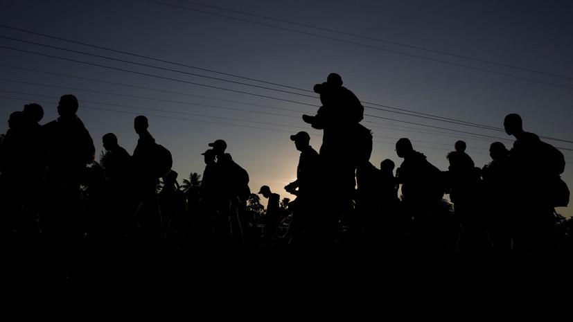 Движущийся в США «караван мигрантов» увеличился до 7 тысяч человек