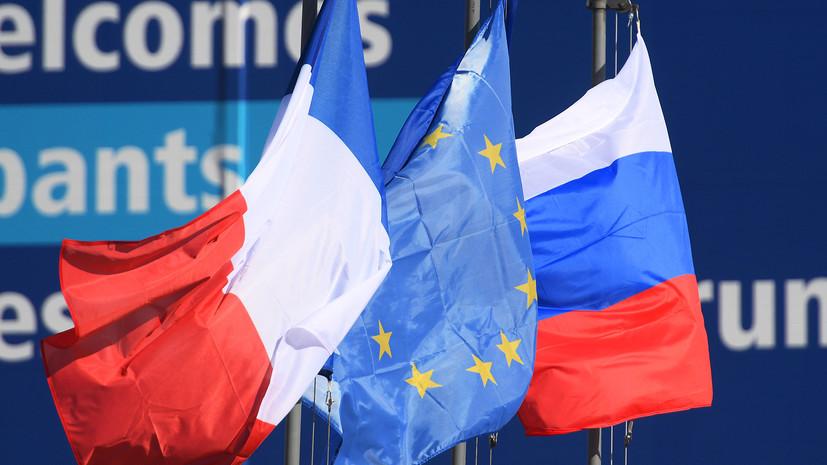 В Москве прошла инаугурация Российско-французского фонда исторических инициатив
