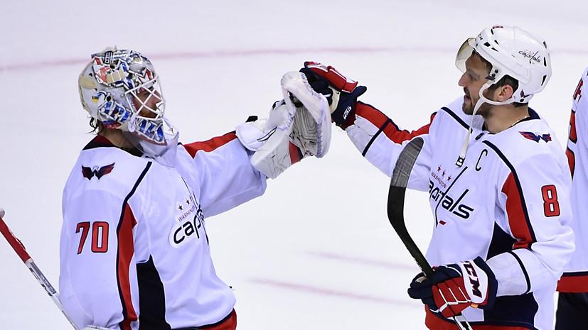 Дубль Овечкина помог «Вашингтону» обыграть «Ванкувер» в НХЛ