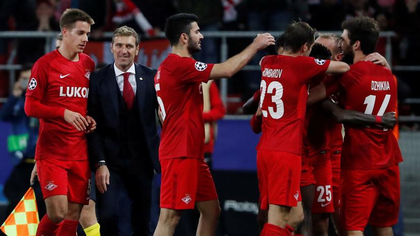 СМИ: Сегодня Каррера проведёт прощальную встречу с футболистами «Спартака»