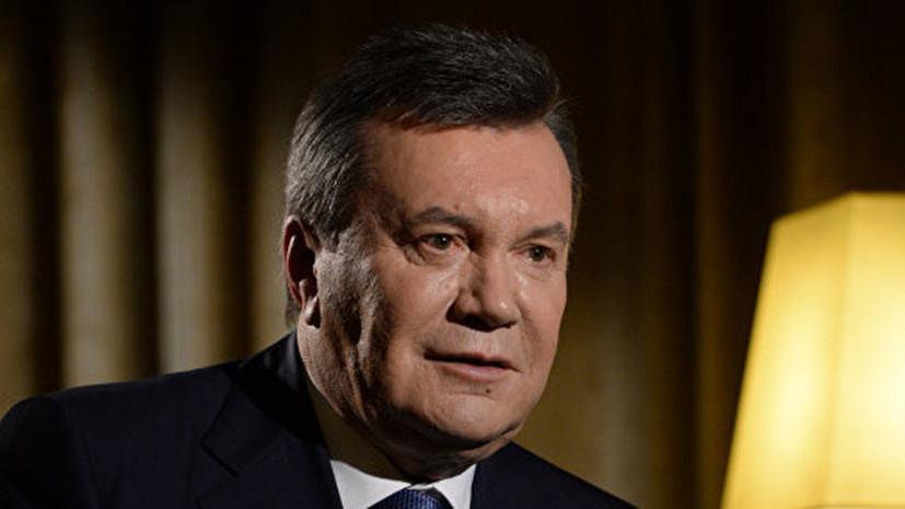 Янукович просит суд дать ему возможность выступить по делу о госизмене