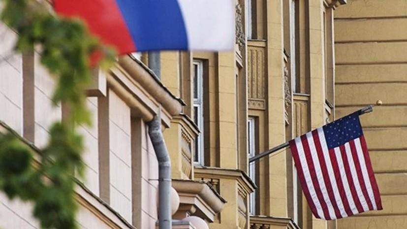 Шойгу: Россия и США могли бы вместе решать застарелые конфликты