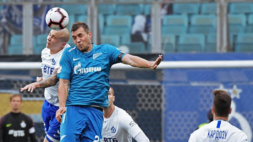 Первое поражение «Зенита», восьмой гол Чалова и последний матч Карреры в «Спартаке»: чем запомнился 11-й тур РПЛ