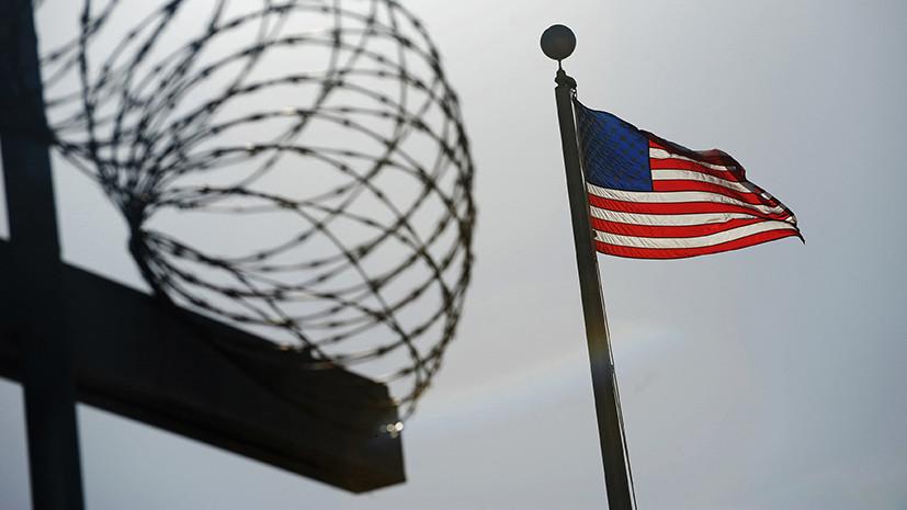 Эксперт оценил заявление США о планах выхода из ДРСМД