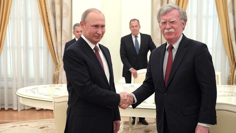 Песков рассказал, что Путин обсудит с Болтоном