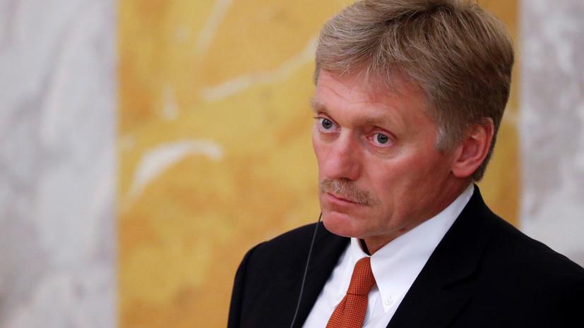Песков рассказал о влиянии санкций на украинский народ