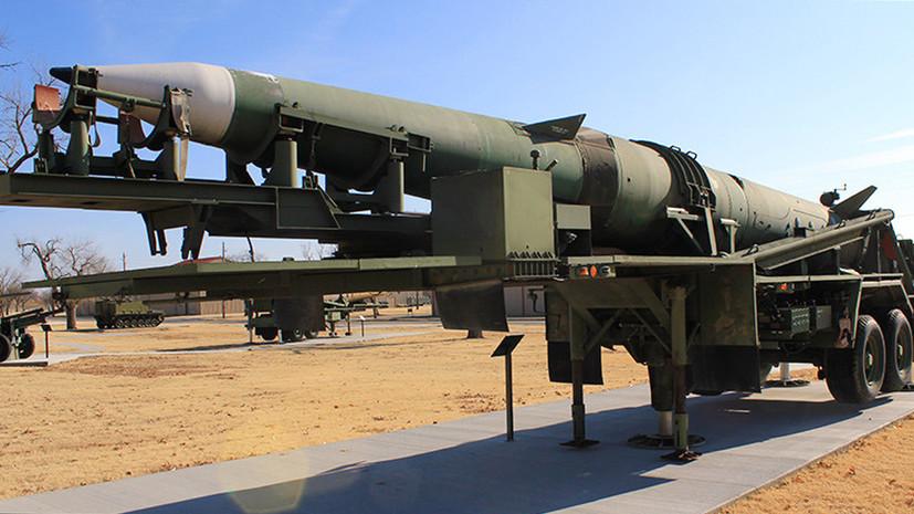 Почему Трамп пригрозил России и Китаю наращиванием ядерного потенциала США