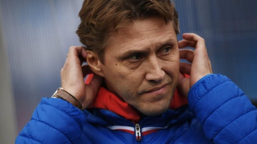 Бушманов больше не является тренером молодежной сборной России по футболу