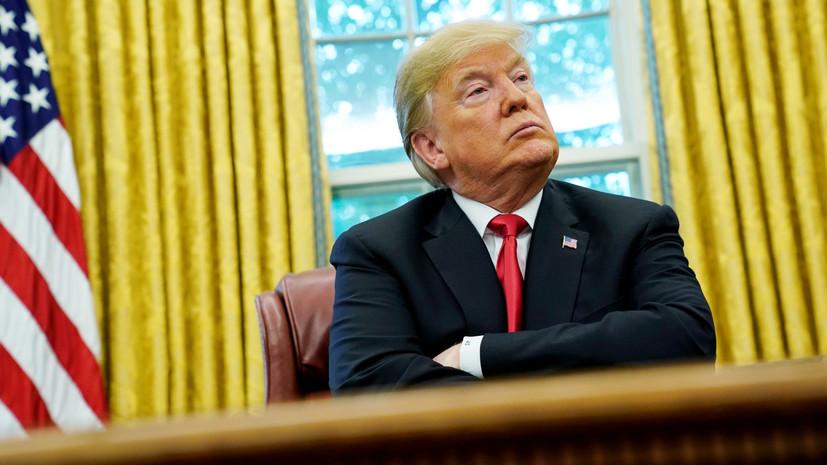 «Грубая ломка отношений»: почему намерение США выйти из ДРСМД не нашло широкой поддержки в мире