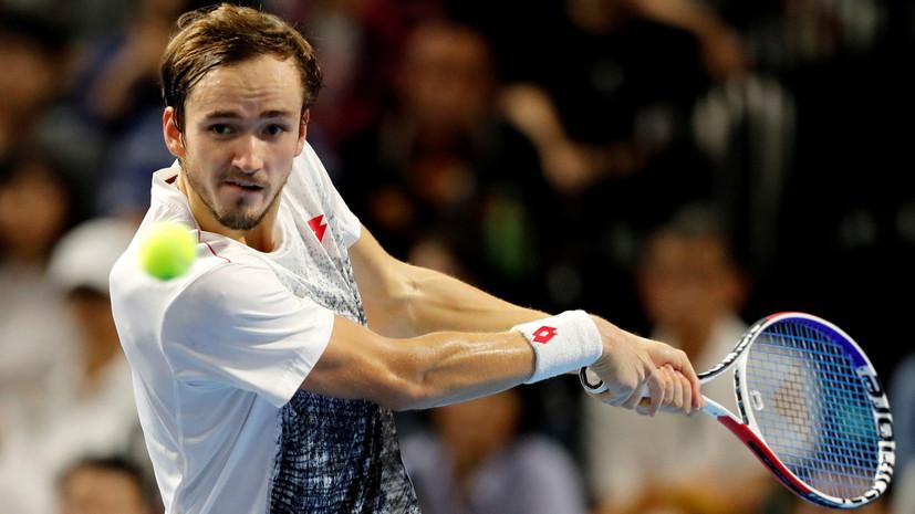 Медведев обыграл Мартерера на турнире ATP в Базеле