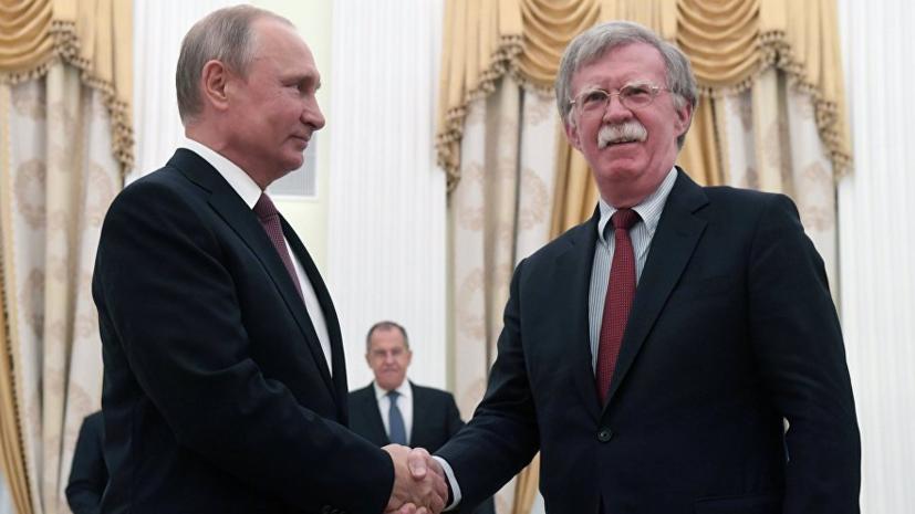 Путин на встрече с Болтоном отметил недружественные шаги США