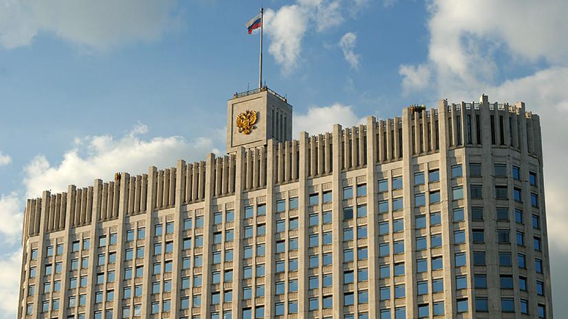 Списки готовятся: кого затронут контрсанкции России против Украины
