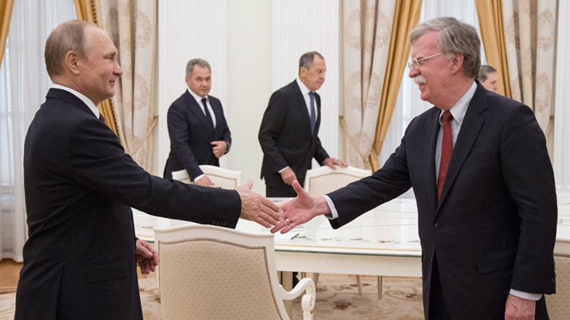 Встреча Путина и Болтона продлилась 1,5 часа